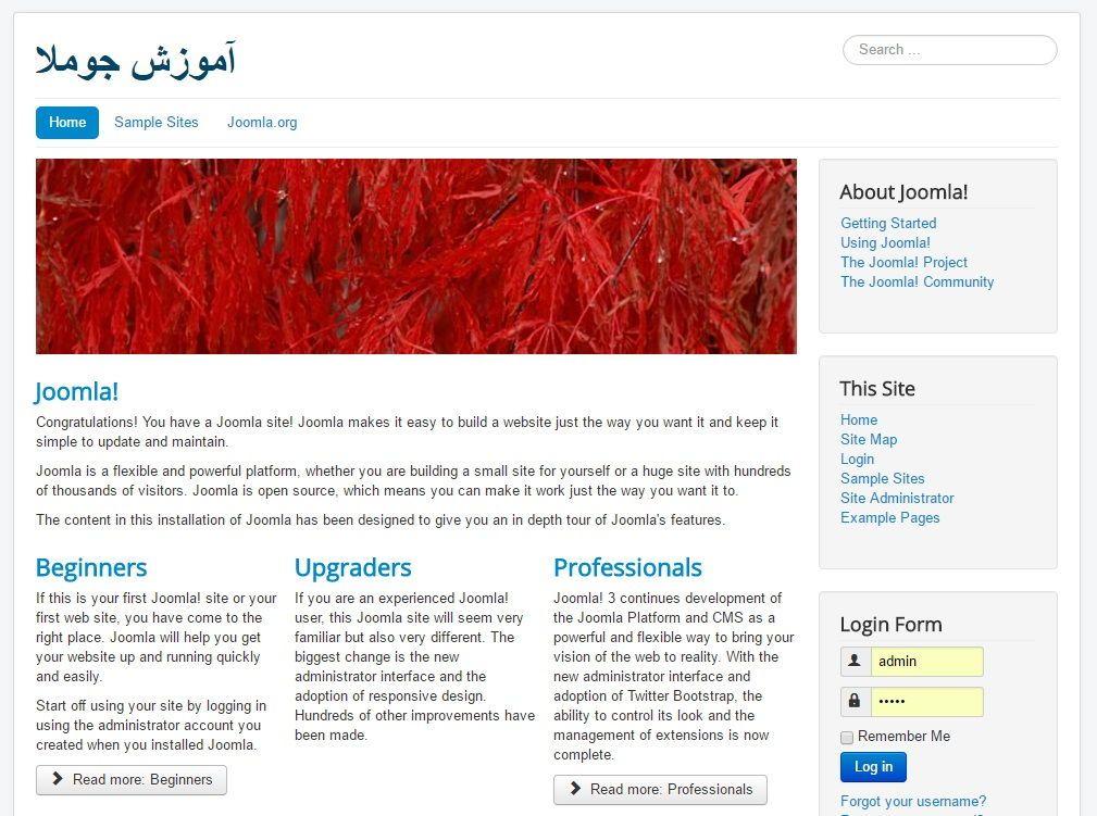 صفحه اصلی سایت بعد از نصب جوملا